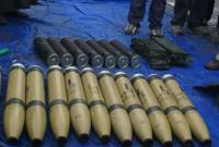 Infiltration of illegal weapons into Nigeria