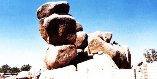 Pulka Rocks,Gwoza
