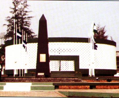 Remembrance Arcade,Calabar