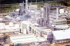 Delta Steel Complex, Aladja