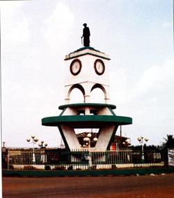 Eze Akanu Ibiam Roundabout, Abakaliki