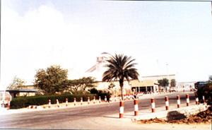 Ashaka Cement Factory, Bajoga