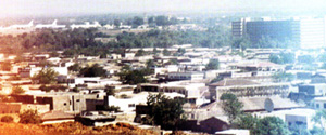 Aerial view of Modern kano City with the Aminu Kano International Airport in the background.