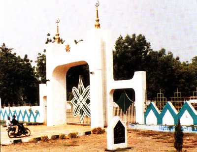 The Emir's Palace, Lafia