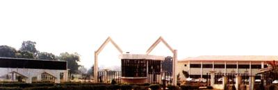 Nassarawa State Secretariat, Lafia