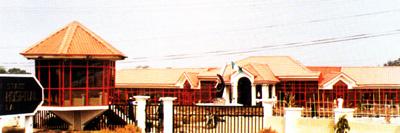 Nassarawa State Specialist Hospital, Lafia