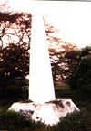 Obanta's Cenotaph, Ijebu Ode
