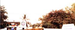 Ogun State University, Ago Iwoye