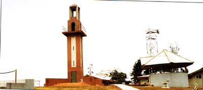 The Bower's Tower, Ibadan