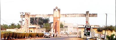 Ladoke Akintola University of Technology, Ogbomoso