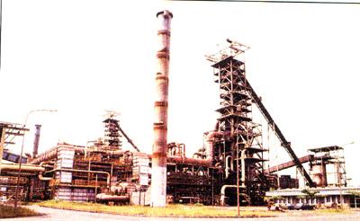 National Fertiliser Complex, Port Harcourt