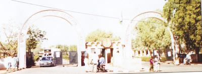 Usmanu Danfodyo University Teaching Hospital, Sokoto