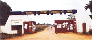 Nnamdi Azikiwe University, Main Gate, Akwa
