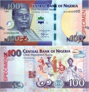 Currency Of Nigeria Onlinenigeria
