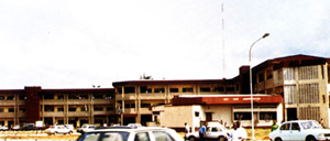Federal University of Technology, Owerri