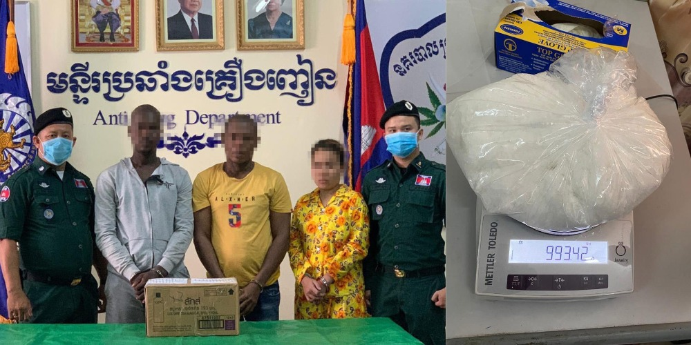 Nigerian Man Arrested While Attemping To Smuggle 993.42 Grams Of Drugs Into Australia 1