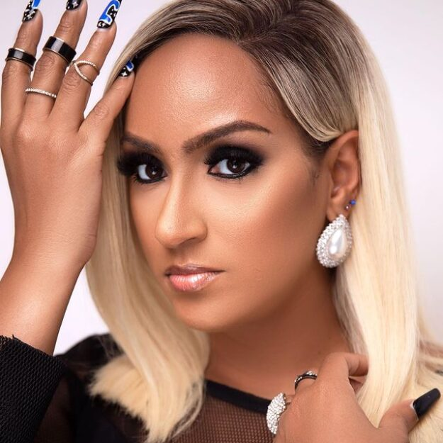 Juliet Ibrahim celebrates her lovely sister Nadya