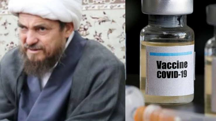 Iranian Cleric Claims COVID-19 Vaccine Turns People Into 'Homosexuals' 1