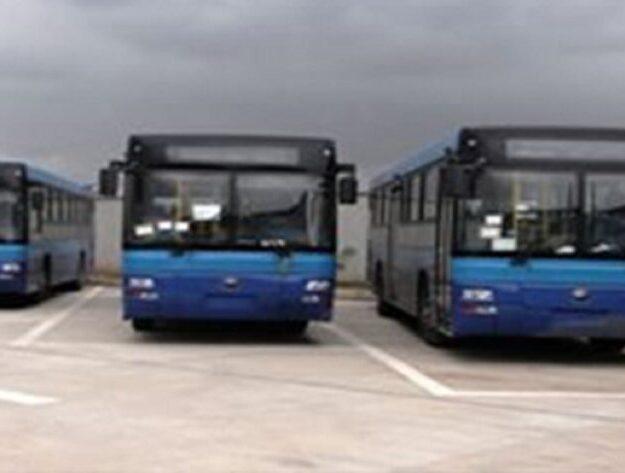 Kano sets up committee to design strategic metro transport master plan