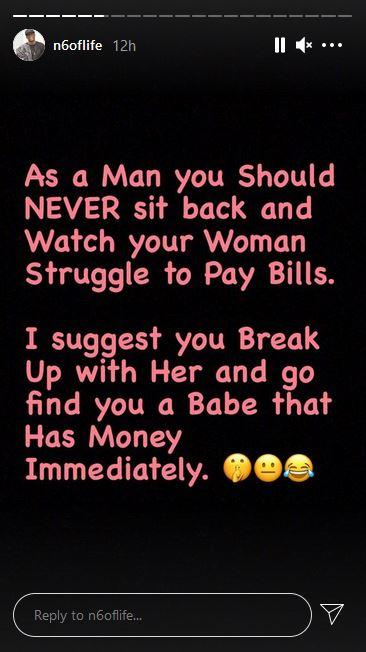 """""""Don't Date Women That Struggles To Pay Bills, Go For Richer Ones"""" - OAP N6 Advices Men 2"""