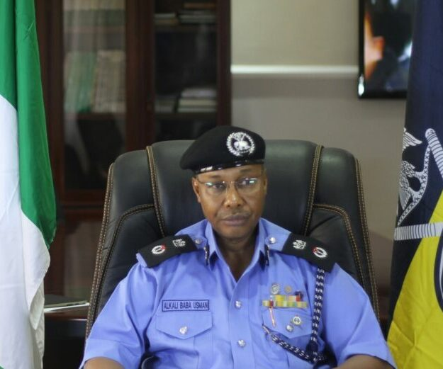 Nigeria Police Force Not Currently Recruiting